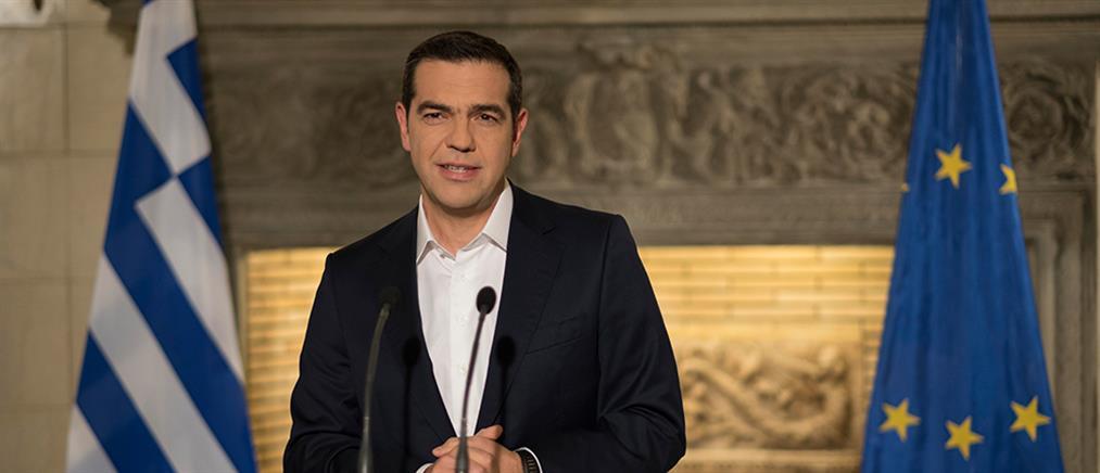 Τσίπρας για Σκοπιανό: θα επιδιώξω αμοιβαία αποδεκτή λύση με πατριωτική ευθύνη