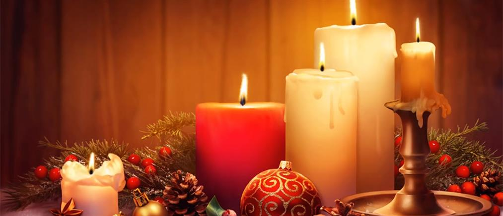 Γιορτές: Τι απολαμβάνει κάθε ζώδιο