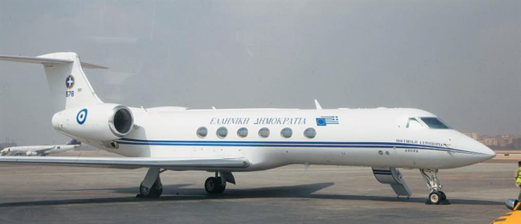Απίστευτη πρόκληση: οι Τούρκοι δεν έδιναν άδεια διέλευσης στο ελληνικό κυβερνητικό αεροσκάφος!