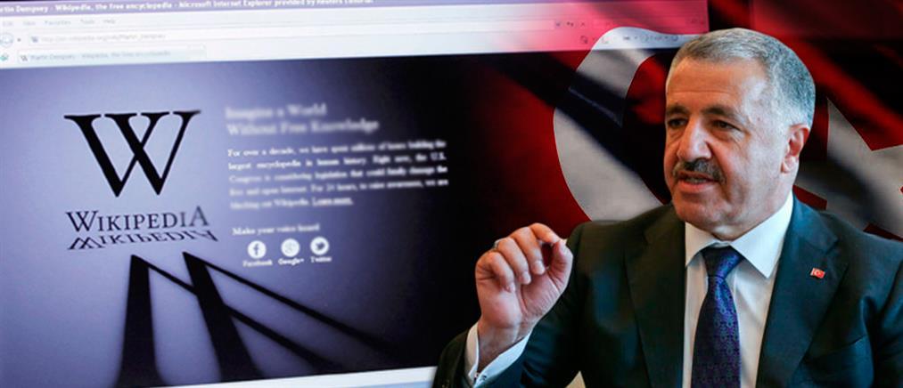 """Η Τουρκία τα """"έβαλε"""" με την Wikipedia"""