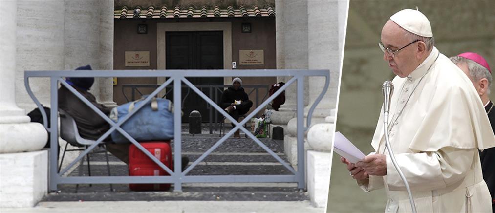 Κλινική έκανε δώρο στους άστεγους ο Πάπας Φραγκίσκος (εικόνες)