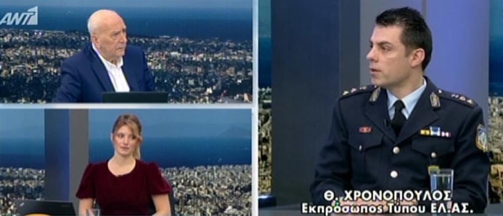 """Χρονόπουλος στον ΑΝΤ1: Έτοιμος για χρήση ο οπλισμός του """"τοξοβόλου"""" και των δυο γυναικών (βίντεο)"""