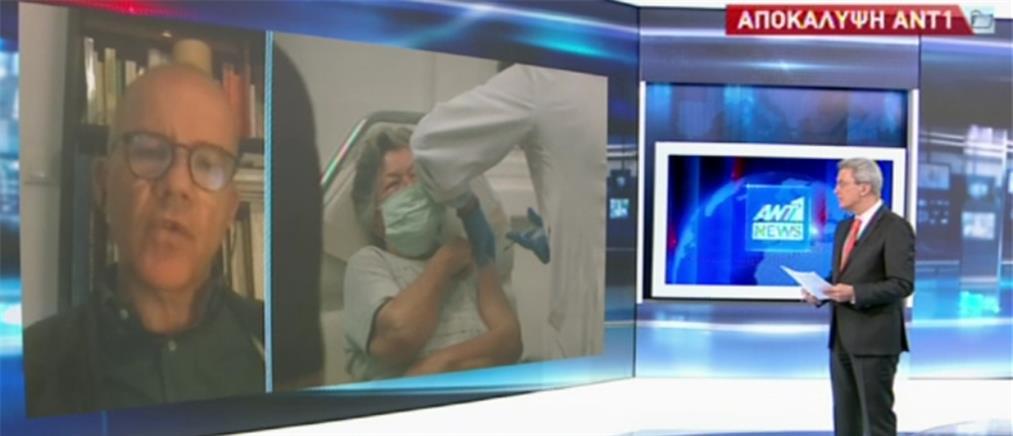 Εμβόλιο AstraZeneca: Νέα εξέλιξη για τον θάνατο στο Ίλιον (βίντεο)