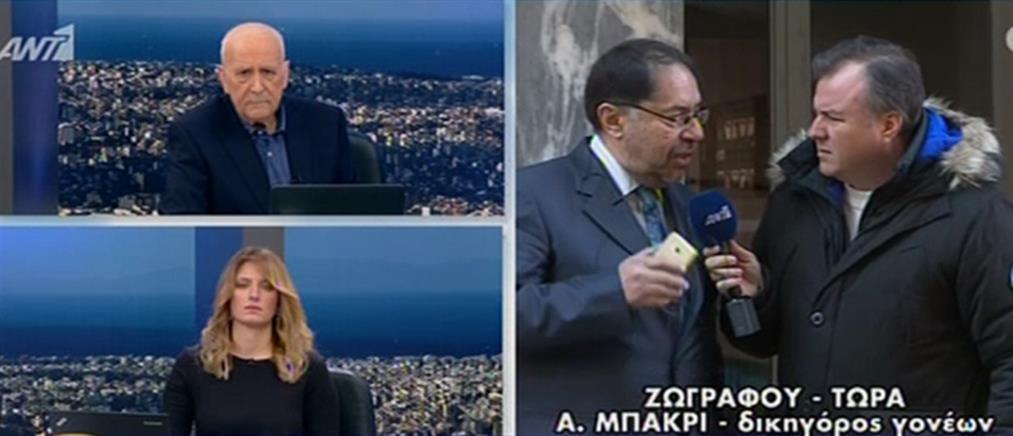 Δικηγόρος γονέων νεκρού βρέφους στον ΑΝΤ1: δεν υπάρχει κακοποίηση (βίντεο)