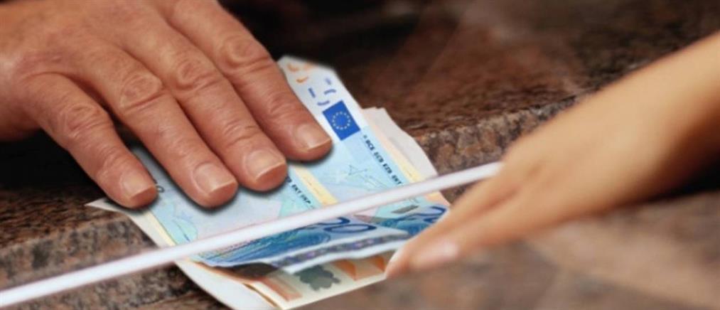Πληρωμή ενοικίου μόνο μέσω τράπεζας