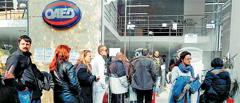 ΟΑΕΔ: παράταση του επιδόματος ανεργίας - σε ποιους και πώς θα δοθεί