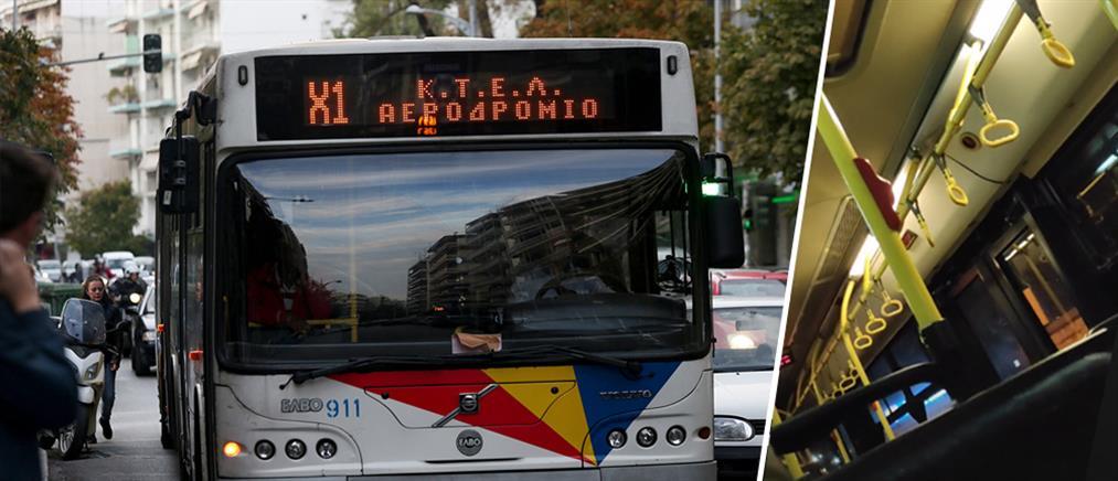 Οδηγός λεωφορείου βρίζει και απειλεί επιβάτη (βίντεο)