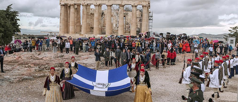 Απελευθέρωση της Αθήνας: μήνυμα Σακελλαροπούλου για την 12η Οκτωβρίου (εικόνες)