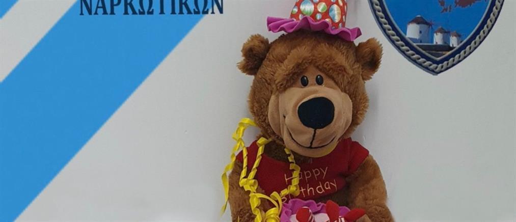 Μεταφορά κοκαΐνης μέσα σε λούτρινο αρκουδάκι (βίντεο)