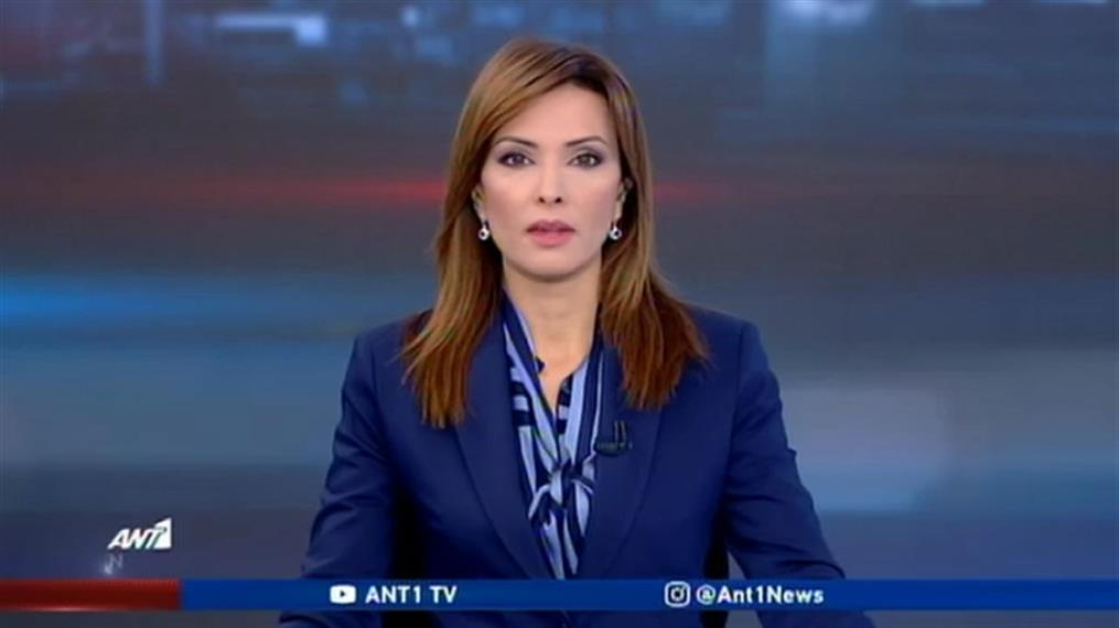 ANT1 NEWS 10-12-2019 ΣΤΙΣ 13:00