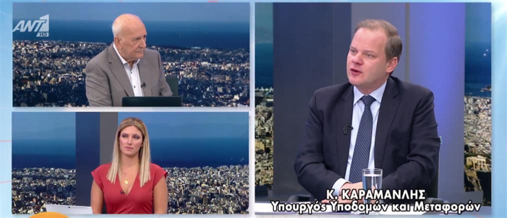 Καραμανλής στον ΑΝΤ1: Το μετρό της Θεσσαλονίκης θα στοιχίσει λιγότερο (βίντεο)