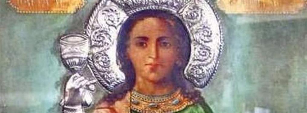 Αγία Βαρβάρα: Τα φρικτά βασανιστήρια και ο αποκεφαλισμός από τον πατέρα της