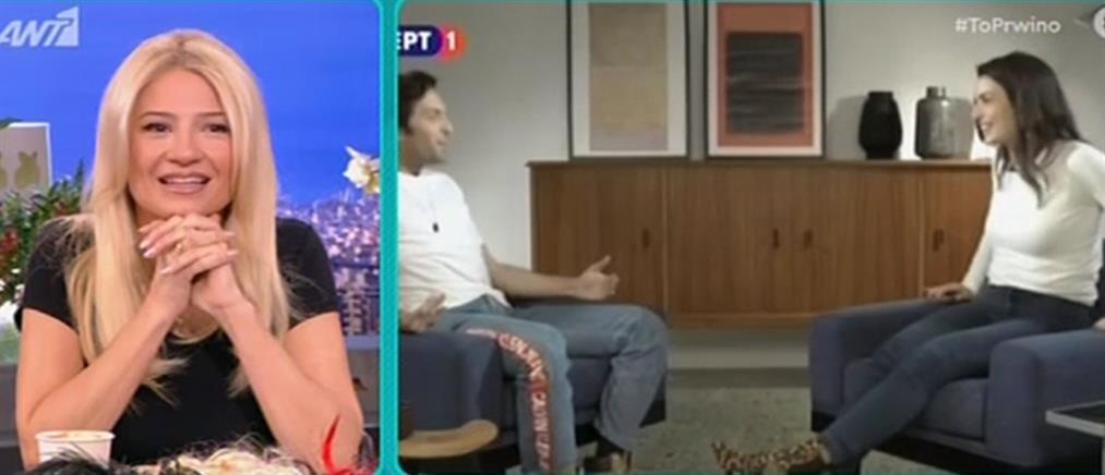 Η Τόνια Σωτηροπούλου, ο Δημήτης Μοθωναίος και οι... γυμνές φωτογραφίες (βίντεο)