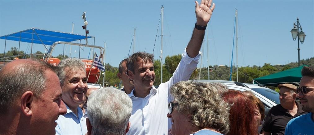 Μητσοτάκης από Λευκάδα: οι Έλληνες δεν πιστεύουν τον κ. Τσίπρα (βίντεο)