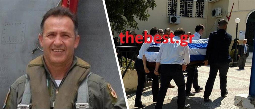 Θρήνος στην κηδεία του πιλότου Τάσου Σταματάκη (εικόνες)
