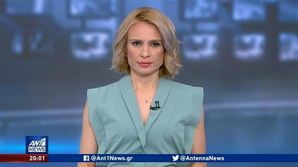 ANT1 NEWS 30-05-2020 ΣΤΙΣ 19:30