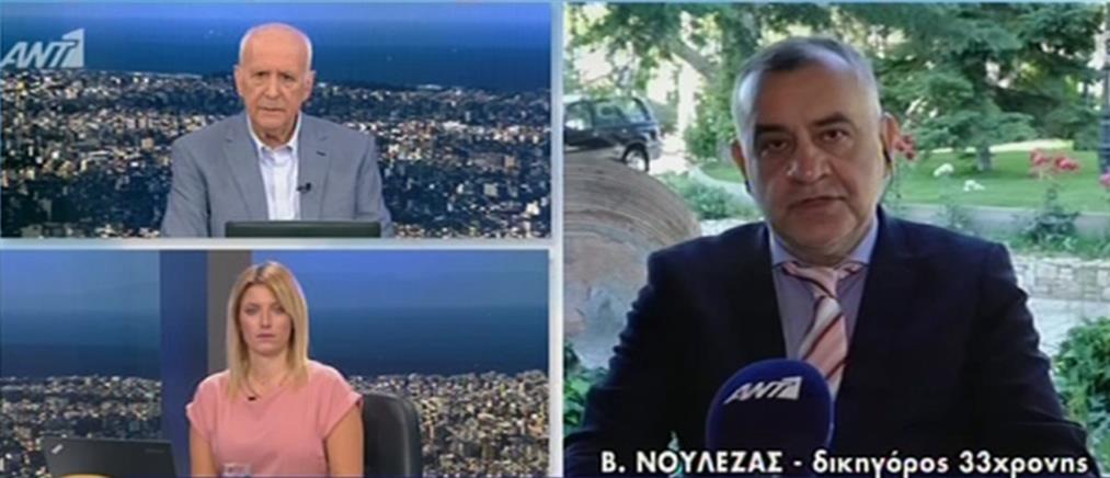 Νουλέζας στον ΑΝΤ1: καμία σκοπιμότητα πίσω από το δώρο στη 10χρονη (βίντεο)