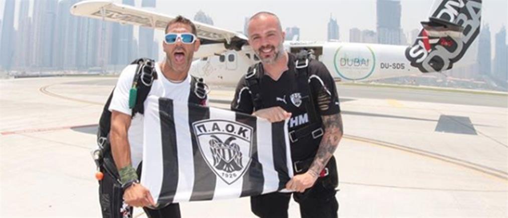 """Η """"κούπα"""" του ΠΑΟΚ """"πετάει"""" και στο Ντουμπάι (εικόνες)"""