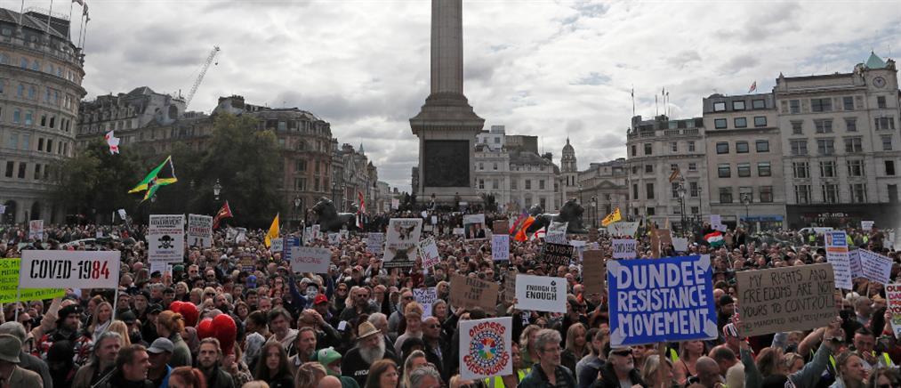 Λονδίνο: Συγκρούσεις σε διαδήλωση αρνητών του κορονοϊού