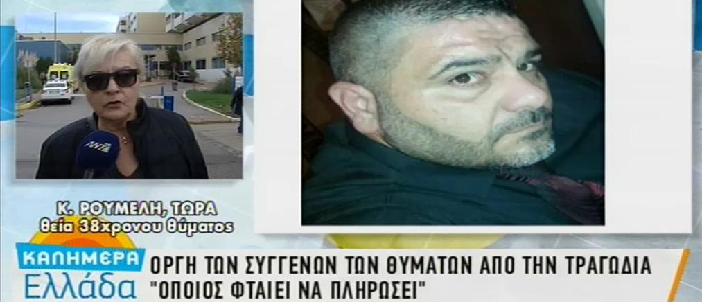 Συγκλονίζει η θεία του οδηγού νταλίκας στον ΑΝΤ1: μας έφεραν το παιδί σε μαύρη σακούλα (βίντεο)