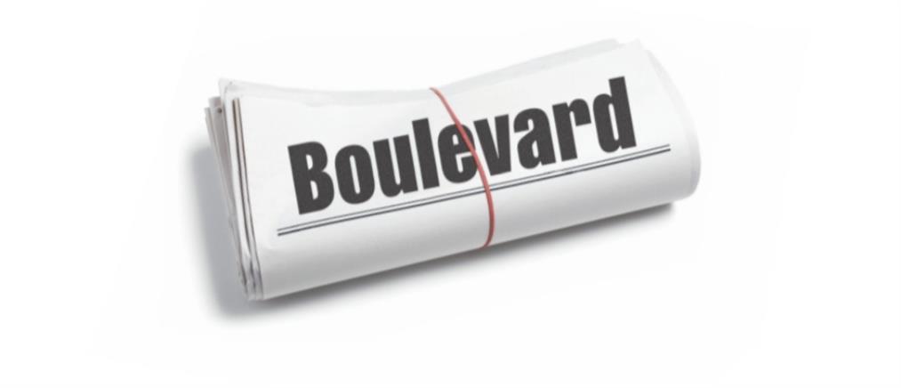 Boulevard: επέτειος έκδοσης με αφιέρωμα στον Μίκη Θεοδωράκη