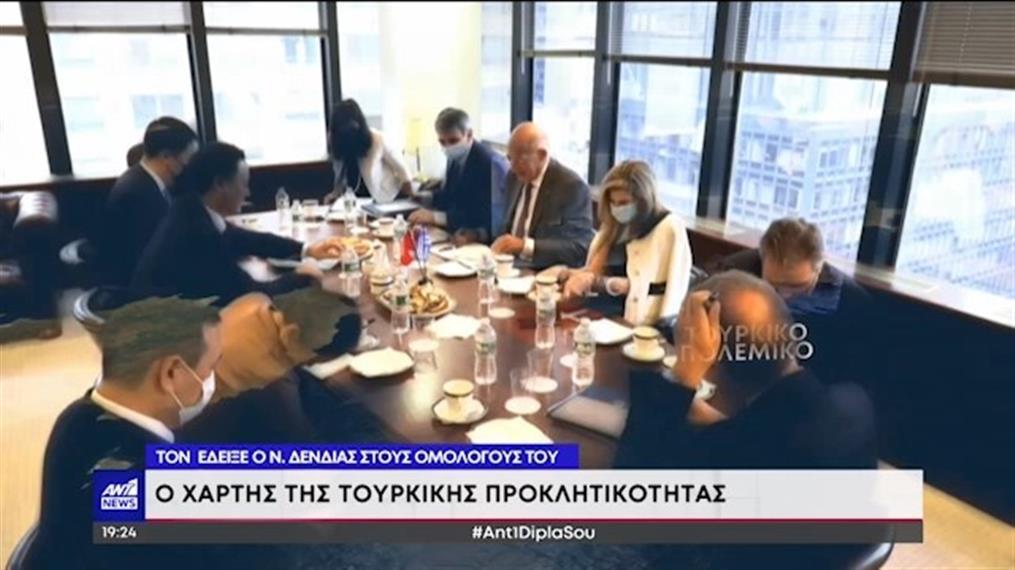 Η απάντηση της Ελλάδας στις τουρκικές δηλώσεις