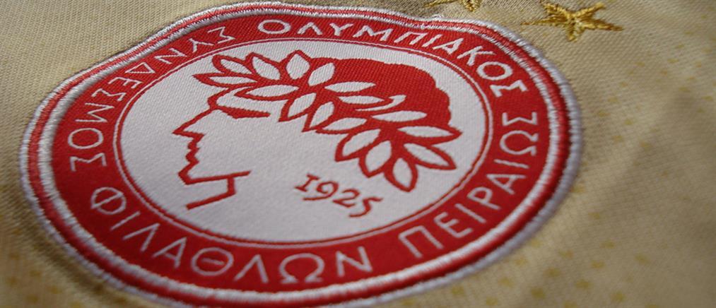 Προσφυγή Ολυμπιακού κατά ΕΠΟ