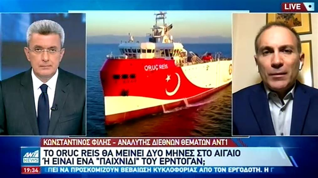 Φίλης στον ΑΝΤ1: Η Τουρκία θέλει να διατηρεί την ένταση