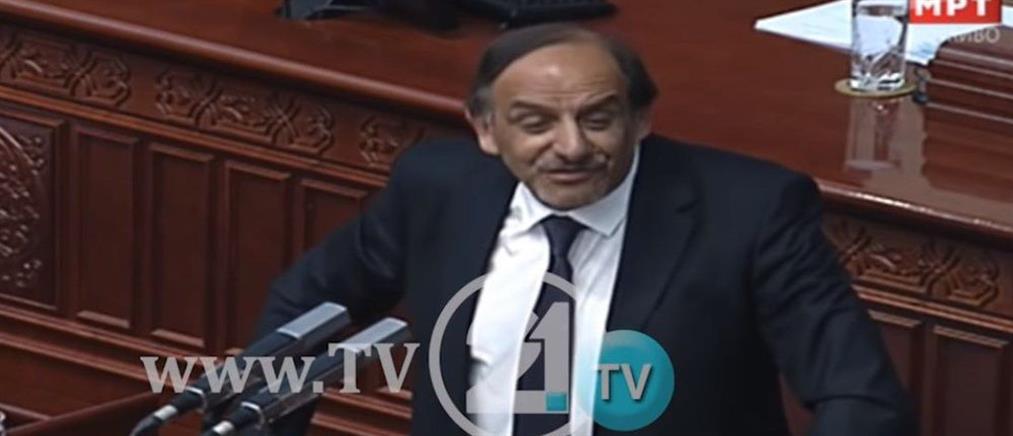 Βουλευτής της ΠΓΔΜ ευχαρίστησε στα ελληνικά τον Αλέξη Τσίπρα (βίντεο)