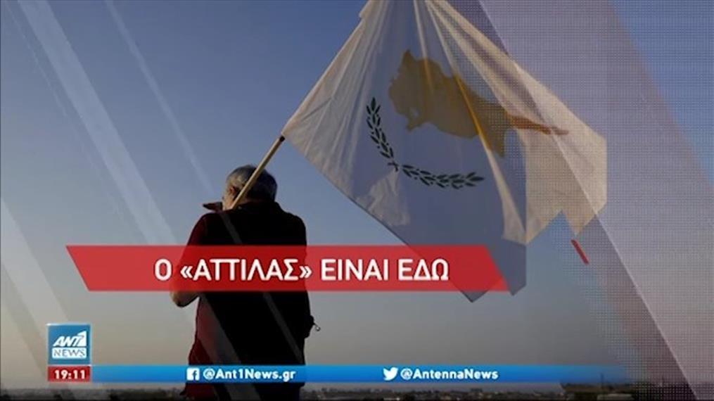 Εισβολή στην Κύπρο: Σπάνιο ντοκουμέντο