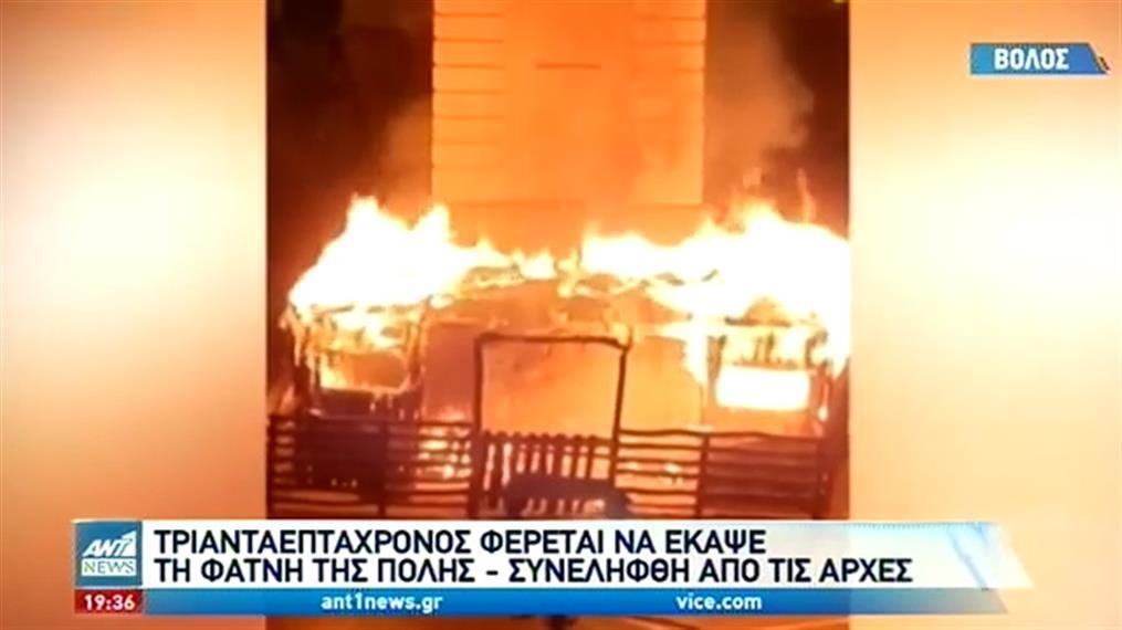 Τα νέα από την ελληνική επαρχία