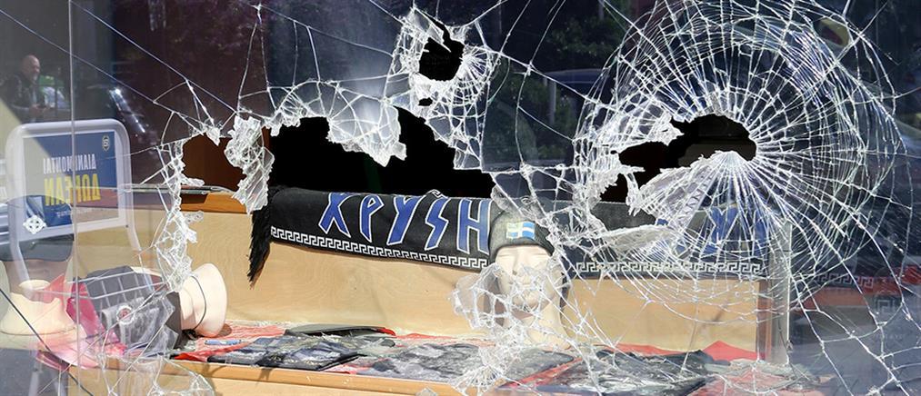 Ελεύθεροι οι κατηγορούμενοι για επιθέσεις σε γραφεία της Χρυσής Αυγής