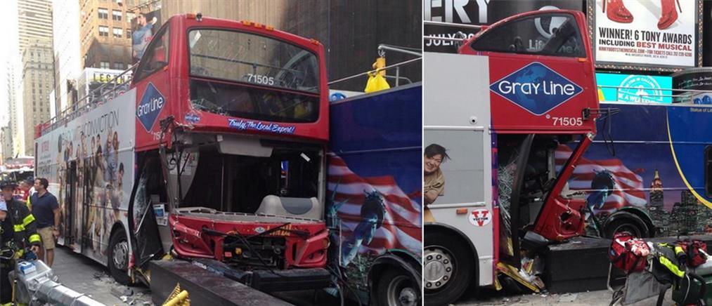 Σύγκρουση τουριστικών λεωφορείων στην Τάιμς Σκουέαρ