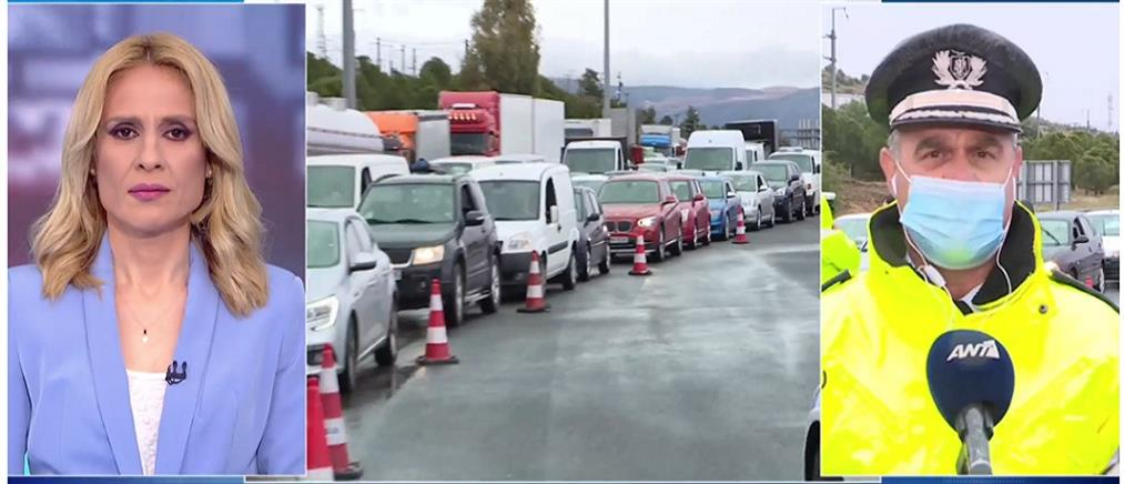 Έξοδος Πάσχα: Οι δικαιολογίες εκατοντάδων οδηγών που επέστρεψαν στην Αθήνα