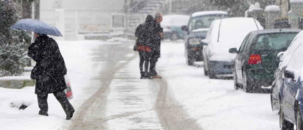 Κλειστά τα σχολεία στην Εκάλη  την Τετάρτη