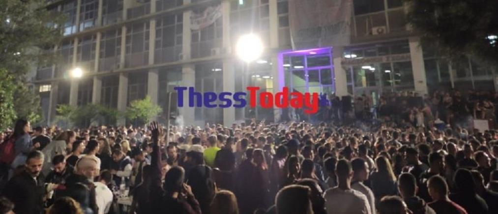 Θεσσαλονίκη: Εισαγγελέας για το κορονοπάρτι στο ΑΠΘ