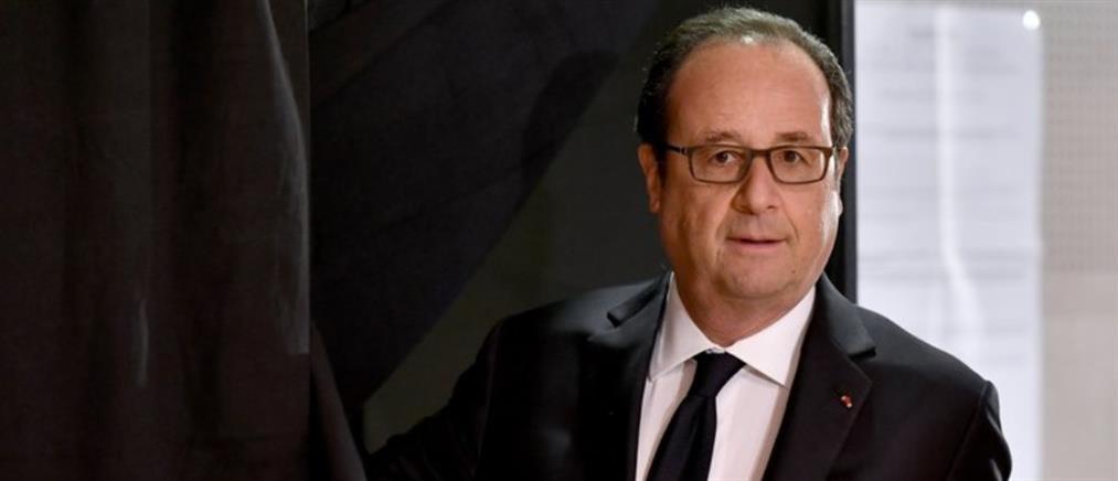Ολάντ: Οι Γάλλοι θα βγουν κερδισμένοι παραμένοντας στην ΕΕ