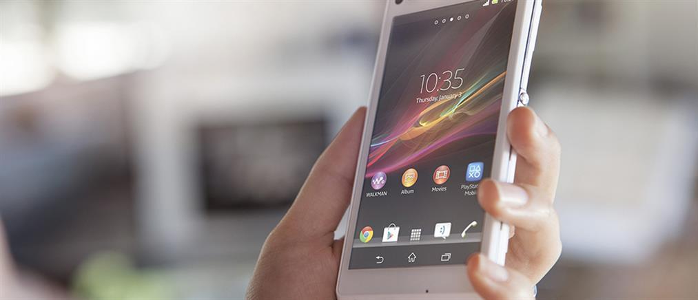 Μεγάλη απάτη με μηνύματα σε smartphones