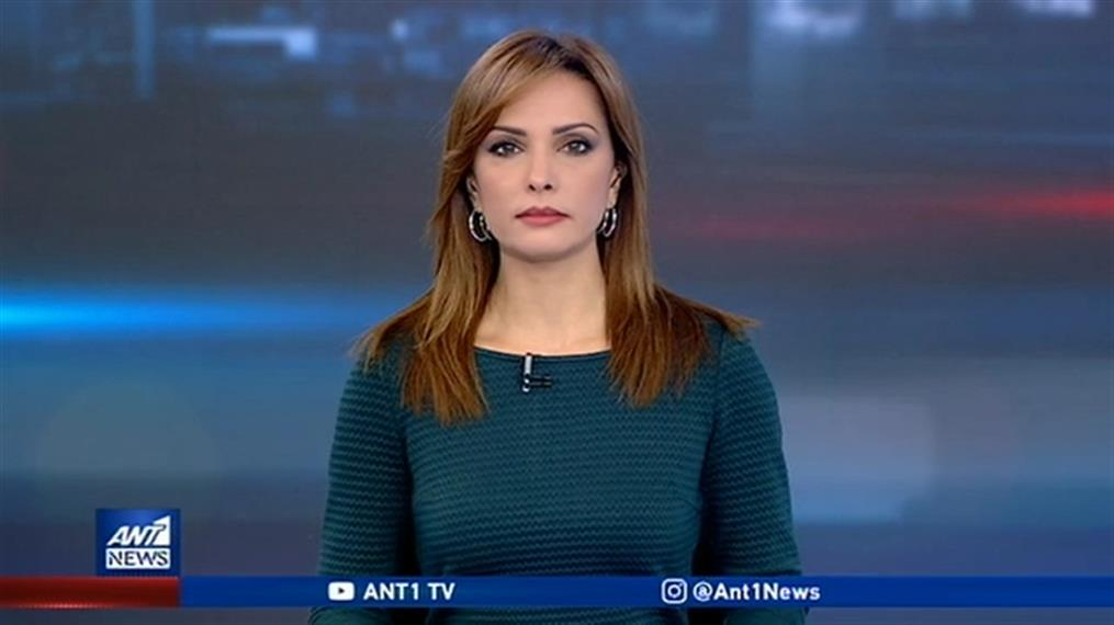 ANT1 NEWS 09-12-2019 ΣΤΙΣ 13:00