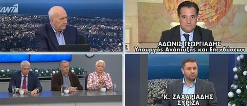 Άδωνις Γεωργιάδης στον ΑΝΤ1: Η ΕΛΑΣ είναι μακράν η πιο ήπια αστυνομία της Δύσης (βίντεο)