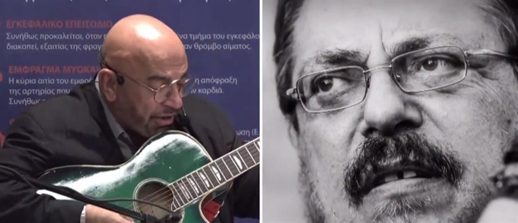 Ο Γιάννης Ζουγανέλης έγραψε τραγούδι για τον Λαυρέντη Μαχαιρίτσα (βίντεο)