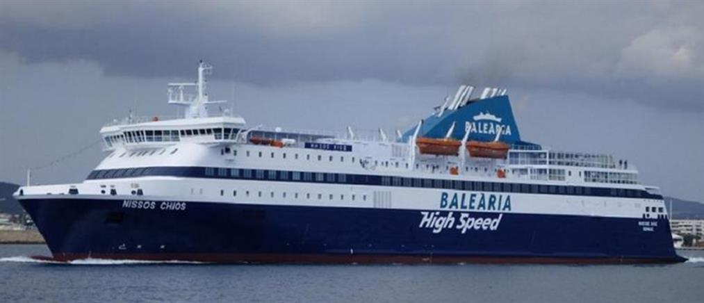 Ταλαιπωρία για εκατοντάδες επιβάτες πλοίου στο Αιγαίο