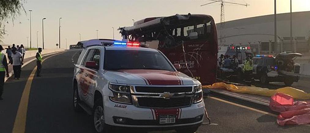Πολύνεκρο δυστύχημα με λεωφορείο στο Ντουμπάι