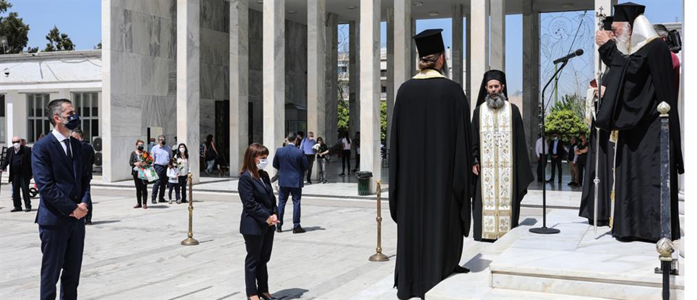 Κορονοϊός: H Σακελλαροπούλου στην επιμνημόσυνη δέηση για τα θύματα του φονικού ιού (εικόνες)
