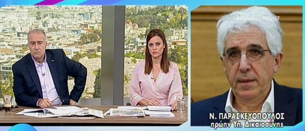 Παρασκευόπουλος στον ΑΝΤ1: πρέπει να γίνουν αλλαγές στον νόμο μου (βίντεο)