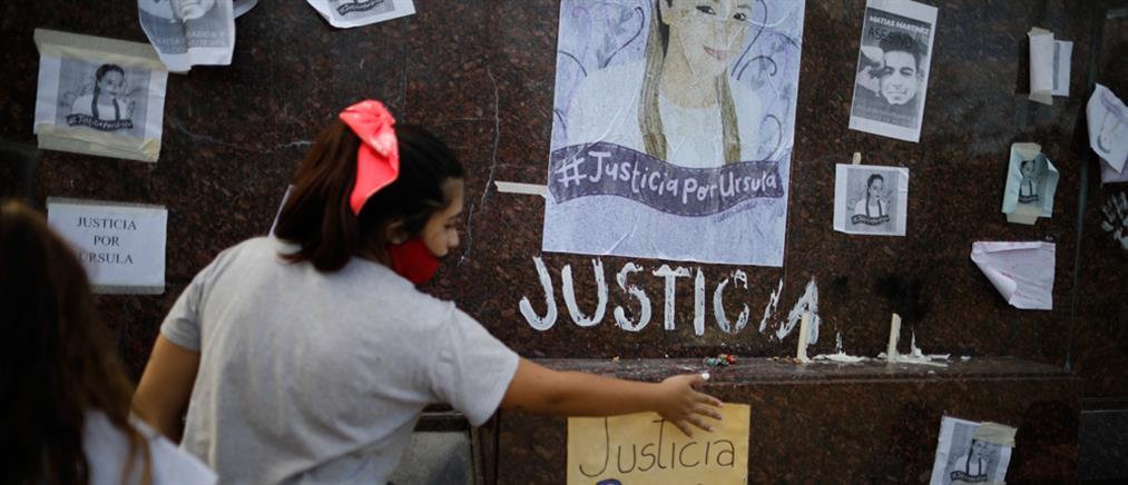 Αστυνομικός σκότωσε την πρώην σύντροφό του