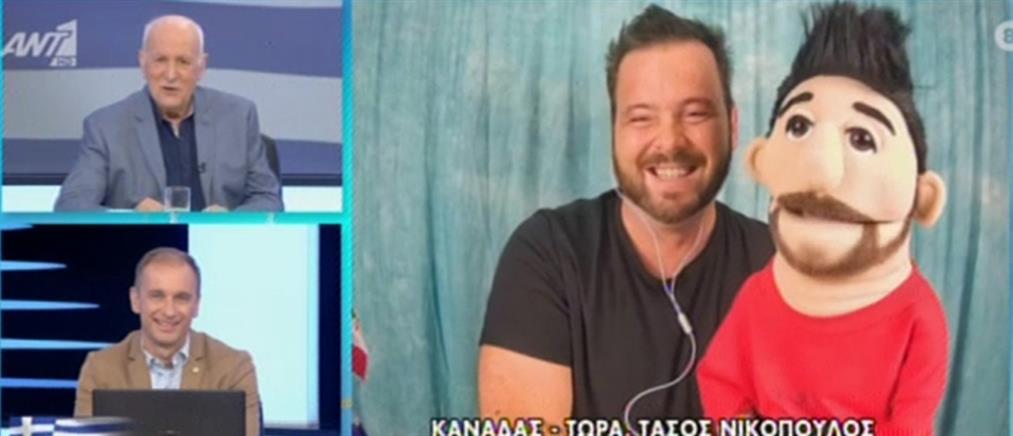 """Τάσος Νικόπουλος: ο εγγαστρίμυθος Έλληνας από τον Καναδά εύχεται """"χρόνια πολλά"""" (βίντεο)"""