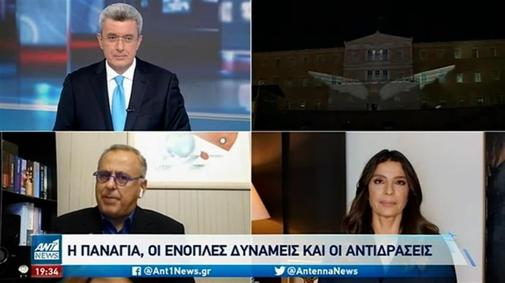 Δελλατόλας – Τσαπανίδου σχολιάζουν την κόντρα για την προβολή βίντεο στην Βουλή