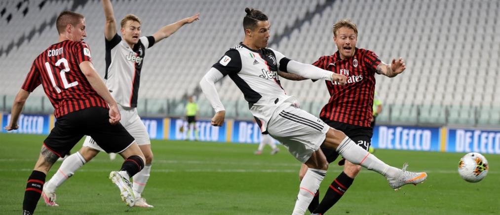 Στον τελικό του Κυπέλλου Ιταλίας προκρίθηκε η Γιουβέντους