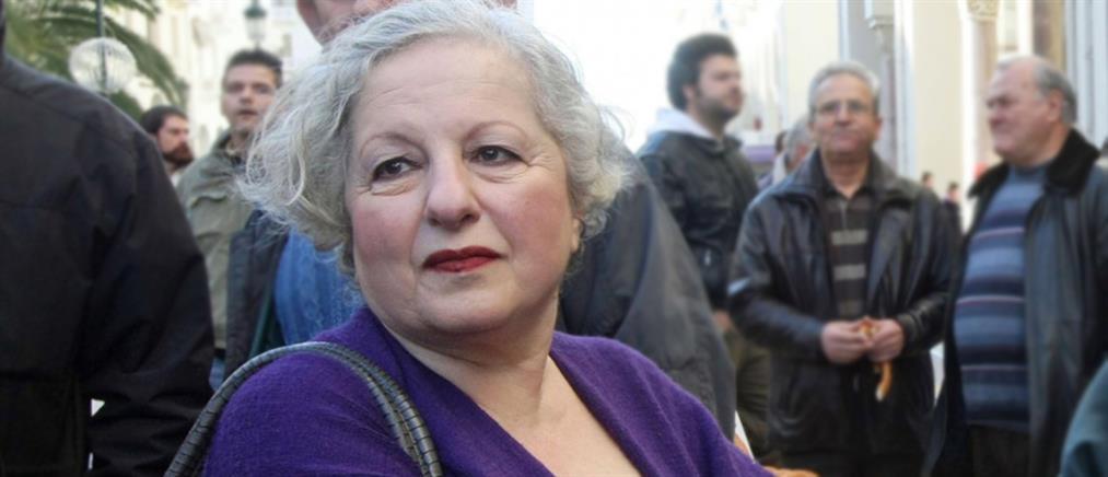 Παραιτήθηκε απο βουλευτής η Ελένη Γερασιμίδου